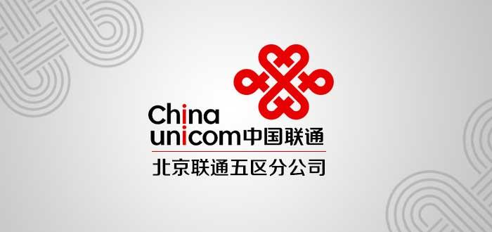 北京联通X道app   帮助bet更完善bet内部管理