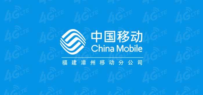 漳州移动X道app | 助力高校促销方案执行