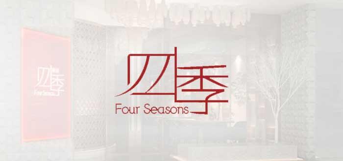 天津四季餐饮X道app | 门店拜访数据、出勤数据等高效汇总