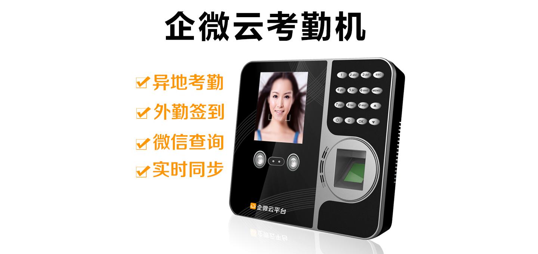 北京瑶医医院X道app | 搭建管理平台(OA系统)在线,活动3D签到墙酷炫暖场