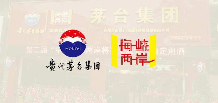 贵州台海酒业贸易X道app | 助力bet考勤新模式