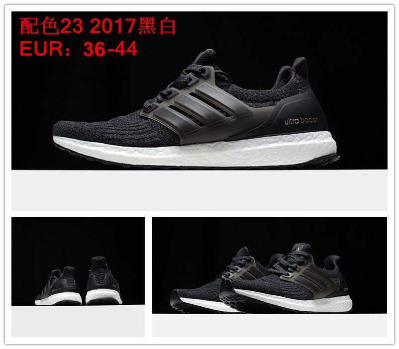 07f438e0587e6 時尚特賣 2017新款愛迪達爆米花Adidas ultra boost 針織鞋3M反光鞋男鞋 ...