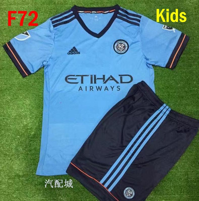 New York city Kids home away football jersey kits suit