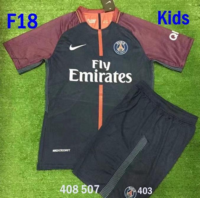 2017/2018 PSG Kids soccer football jersey kits maillot