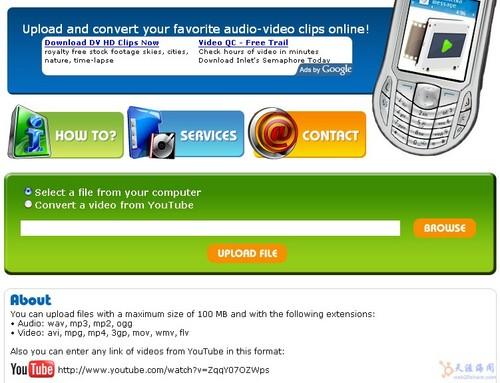 3gp手机上线_Txt60:将音频视频转换成手机兼容格式|天涯海阁|Web2.0Share