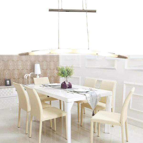 20w 4 flammig led pendelleuchte h ngelampe h henverstellbar esstisch esszimmer. Black Bedroom Furniture Sets. Home Design Ideas