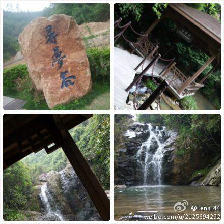 十里蓝山寻梦谷(蝴蝶谷)