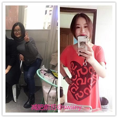 3个月20斤,又一位美貌少女成功蜕变!